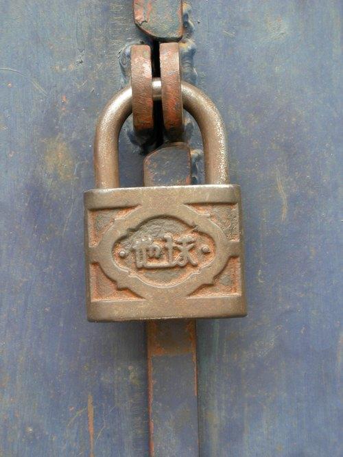 Locks and Doors 1